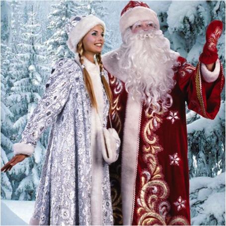 Ded Moroz et Snegourochka