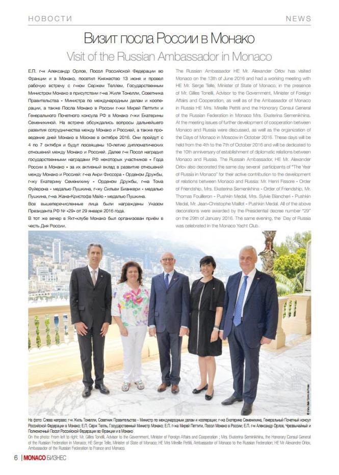 Visita ambasciatorejpg_Page1