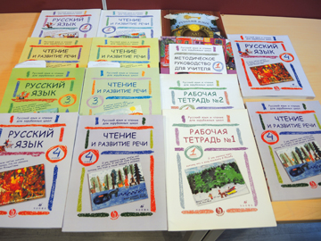 Rus jazik knigi DSCN7974